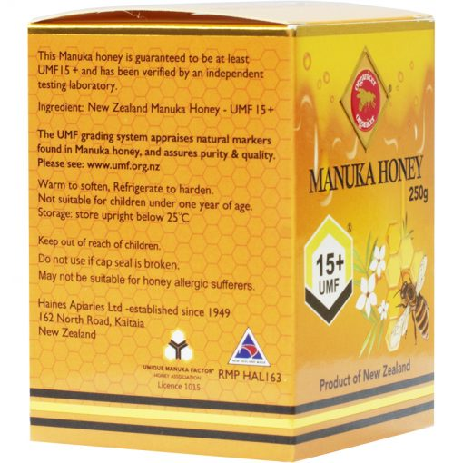 Organicer® UMF 15+ Manuka Honey 250g-597