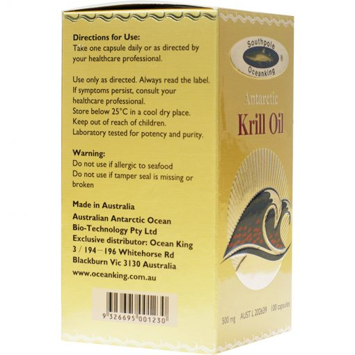 OCEAN KING® Antarctic krill oil-286