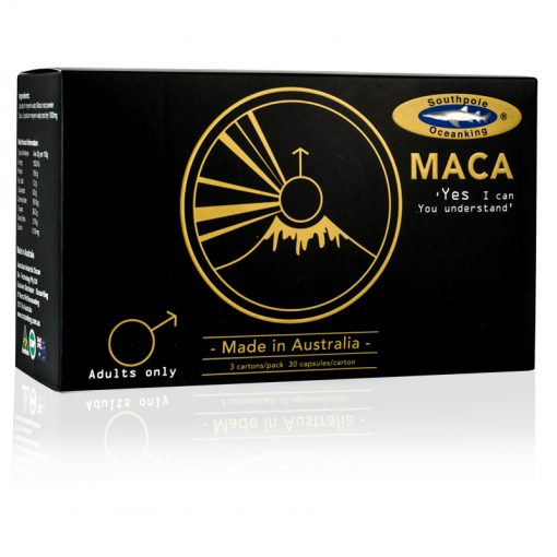 ocean king maca 30 capsules 3 cartons gift pack front side