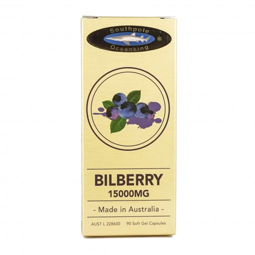Ocean King® 15000mg Bilberry soft gel capsule-686