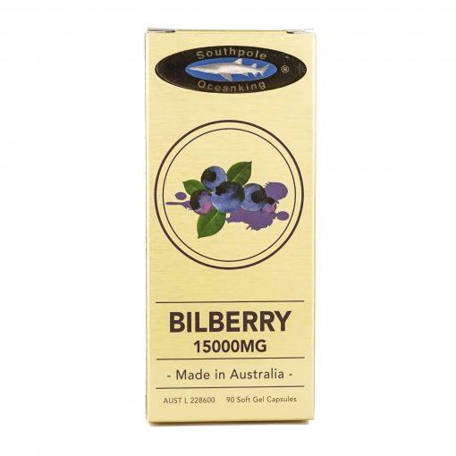 Ocean King® 15000mg Bilberry soft gel capsule 3x90's gift pack-687