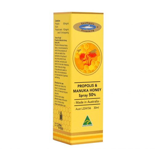 ocean king propolis and manuka honey spray 50 percent packaging box front and left side