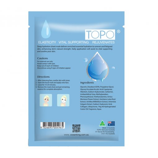 TOPO® HYALURONIC ACID FACIAL MASK SHEET-717
