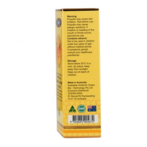 ocean-king-propolis-and-manuka-honey-spray-50-percent-packaging-box-right-side