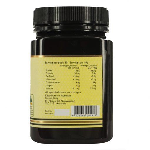 organicer-australian-lemon-honey-500g-right-side